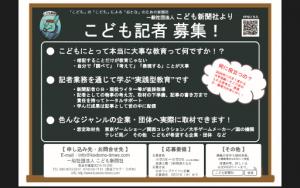 2016_invitation_paper